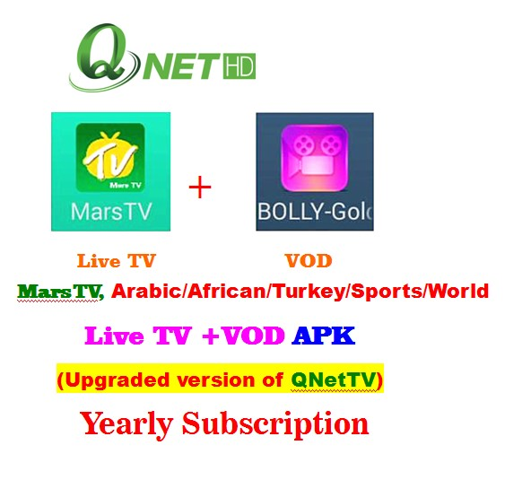 MarsTV,Arabic/African/French/Spain/UK SKY/USA/Italian/Netherland/German/Turkish... IPTV+VOD APK